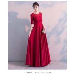eg36 large red gawn